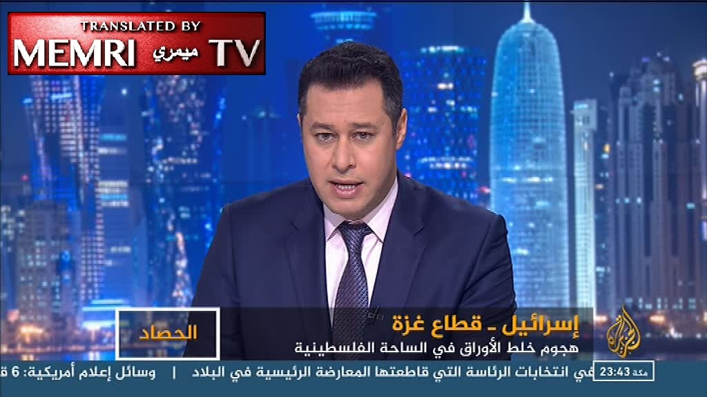 Al-Jazeera TV Host: What's the Point of Hamas' Weapons If It Does Not Respond to Israeli Attacks; Gaza Analyst: Hamas No Longer Responds Tit for Tat
