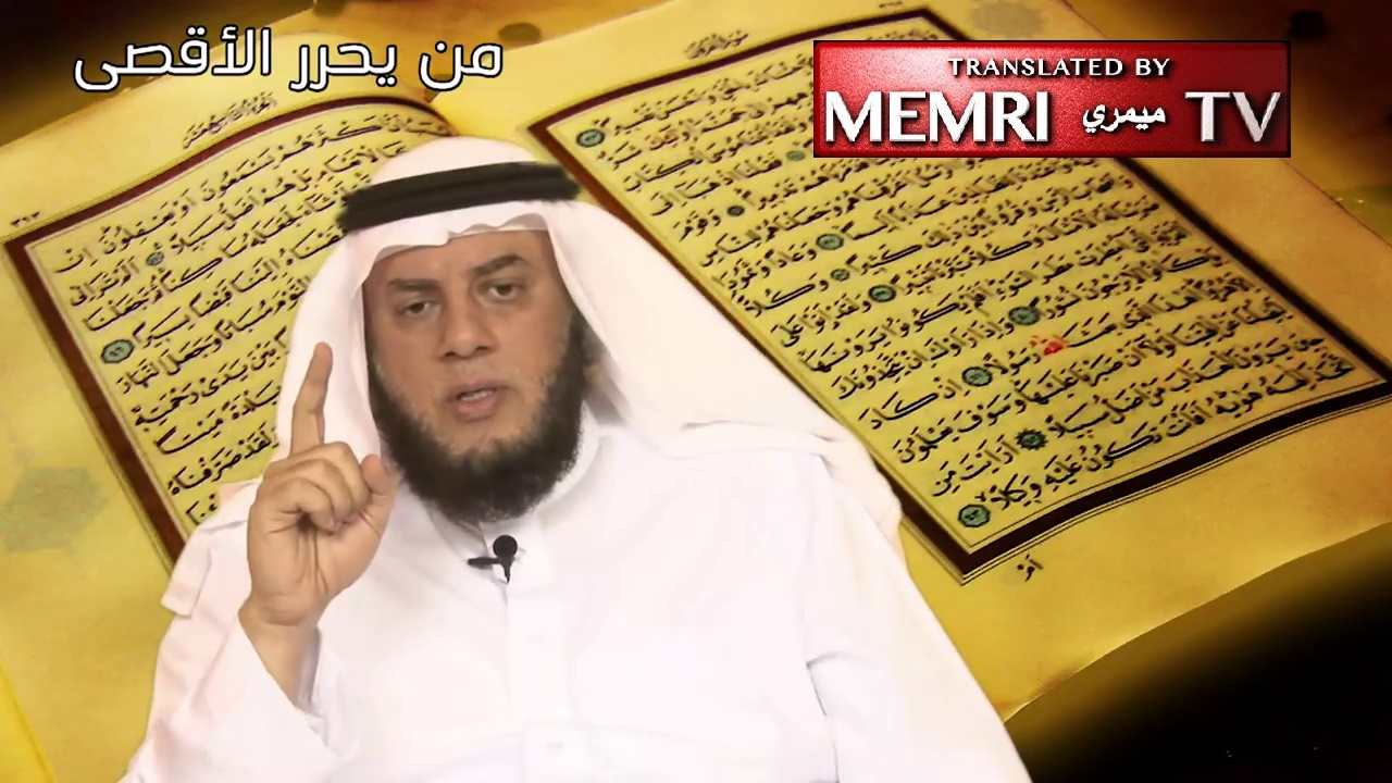 Saudi Cleric Mamdouh Al-Harbi: Muslims' War Is with the Jews, Not Just Zionists