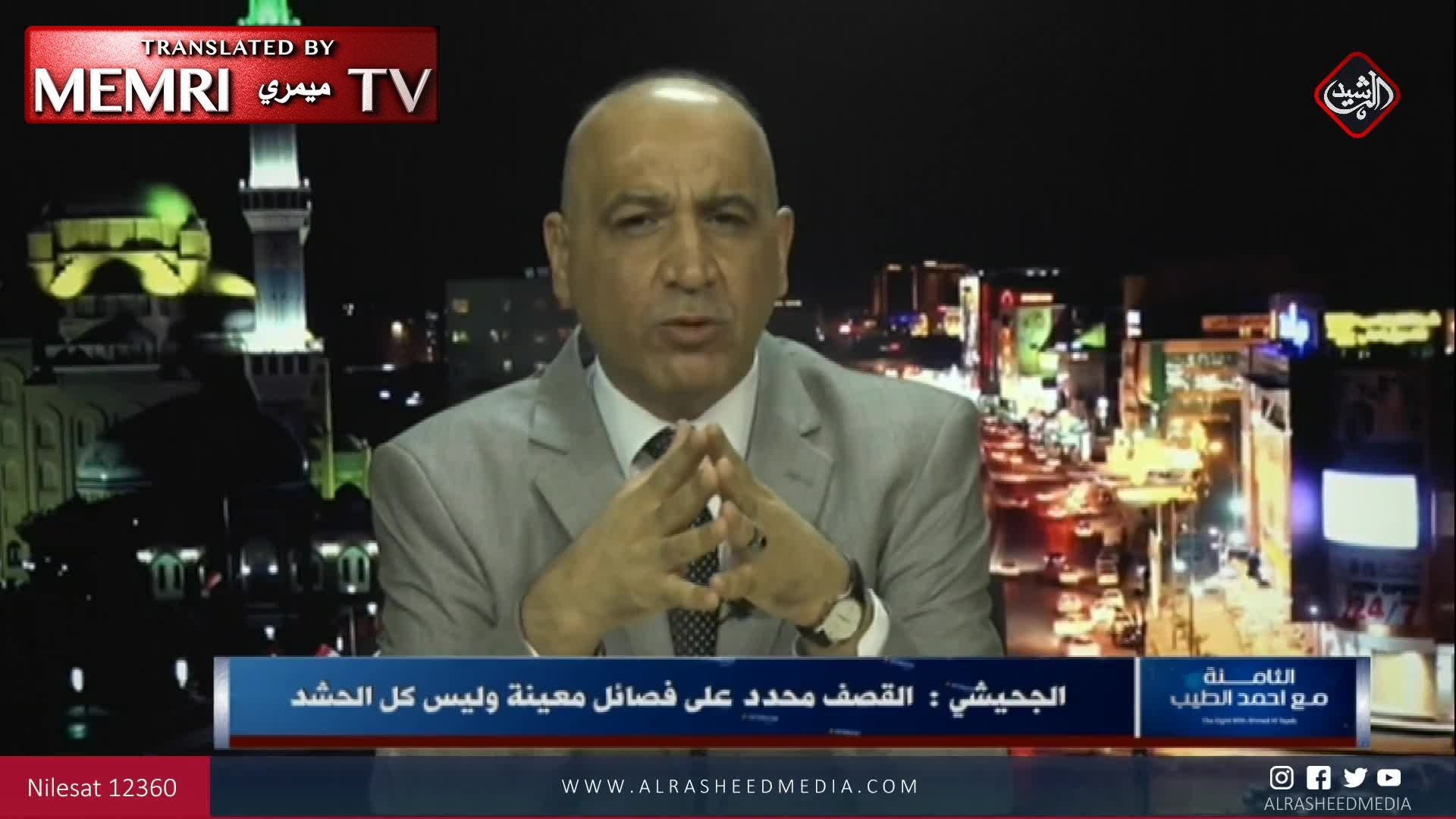 Iraqi Researcher Muayad Algehiche: We Should Recognize That Iraq Does Not Have the Military Capability to Pose a Threat to Israel