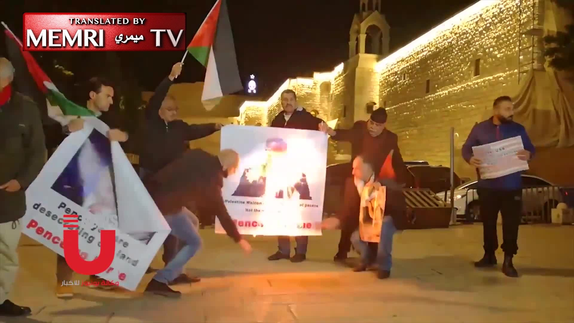 Palestinian Activists in Bethlehem Burn Posters of VP Pence to Protest His Visit