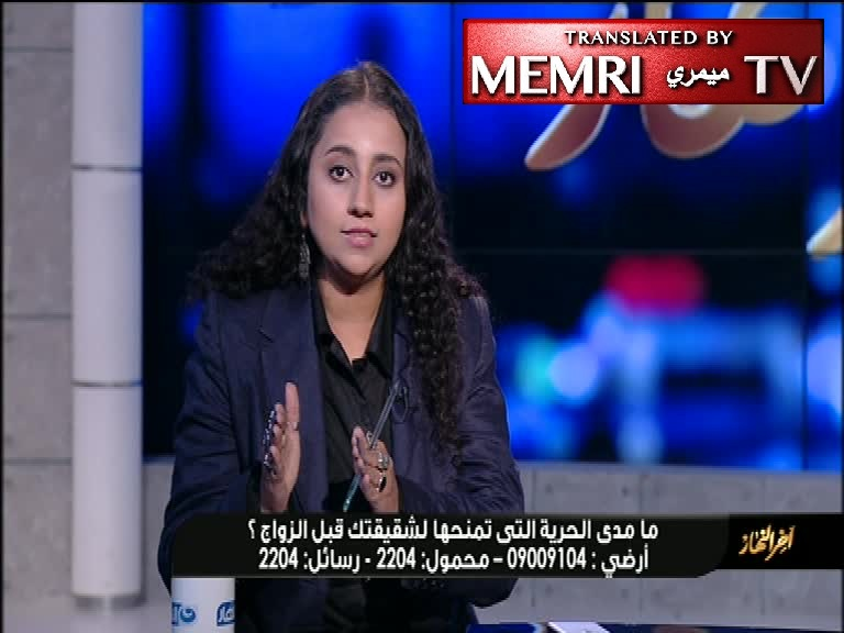Egyptian TV Debate on Premarital Sex - Social Activists Call to Stop Objectifying Women, Opponent Says Lack of Boundaries Leads to Promiscuity
