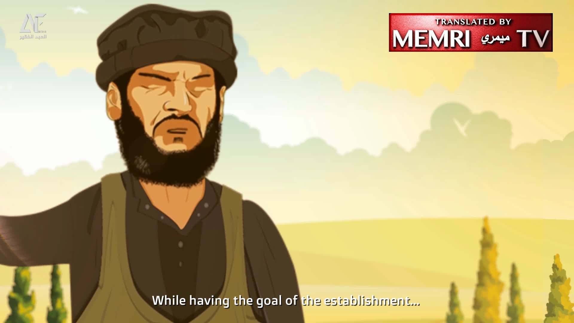 Pro-ISIS Media Group Releases Animated Biography of Abu Muhammad Al-Adnani