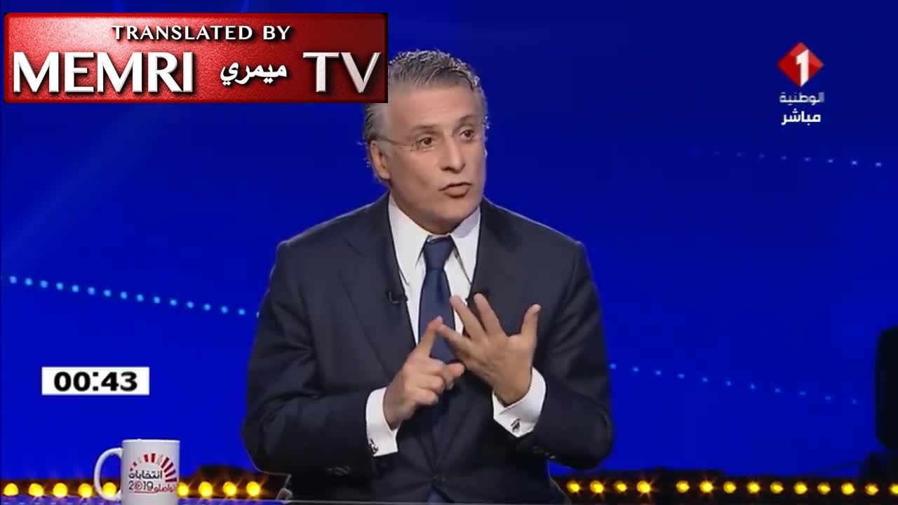 Tunisian Presidential Candidate Kaïs Saïed: Normalization of Relations with Israel Constitutes Treason; Opponent Nabil Karoui: I Support Constitutional Criminalization of Such Normalization
