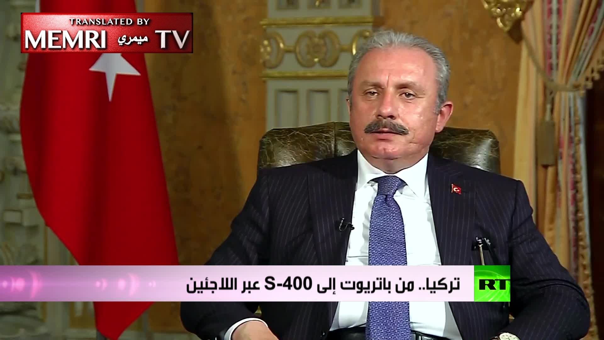 Turkish Parliament Speaker Mustafa Şentop: Any U.S. Attempt to Prevent Us from Acquiring F-35 Jets Would Impact Relations Catastrophically