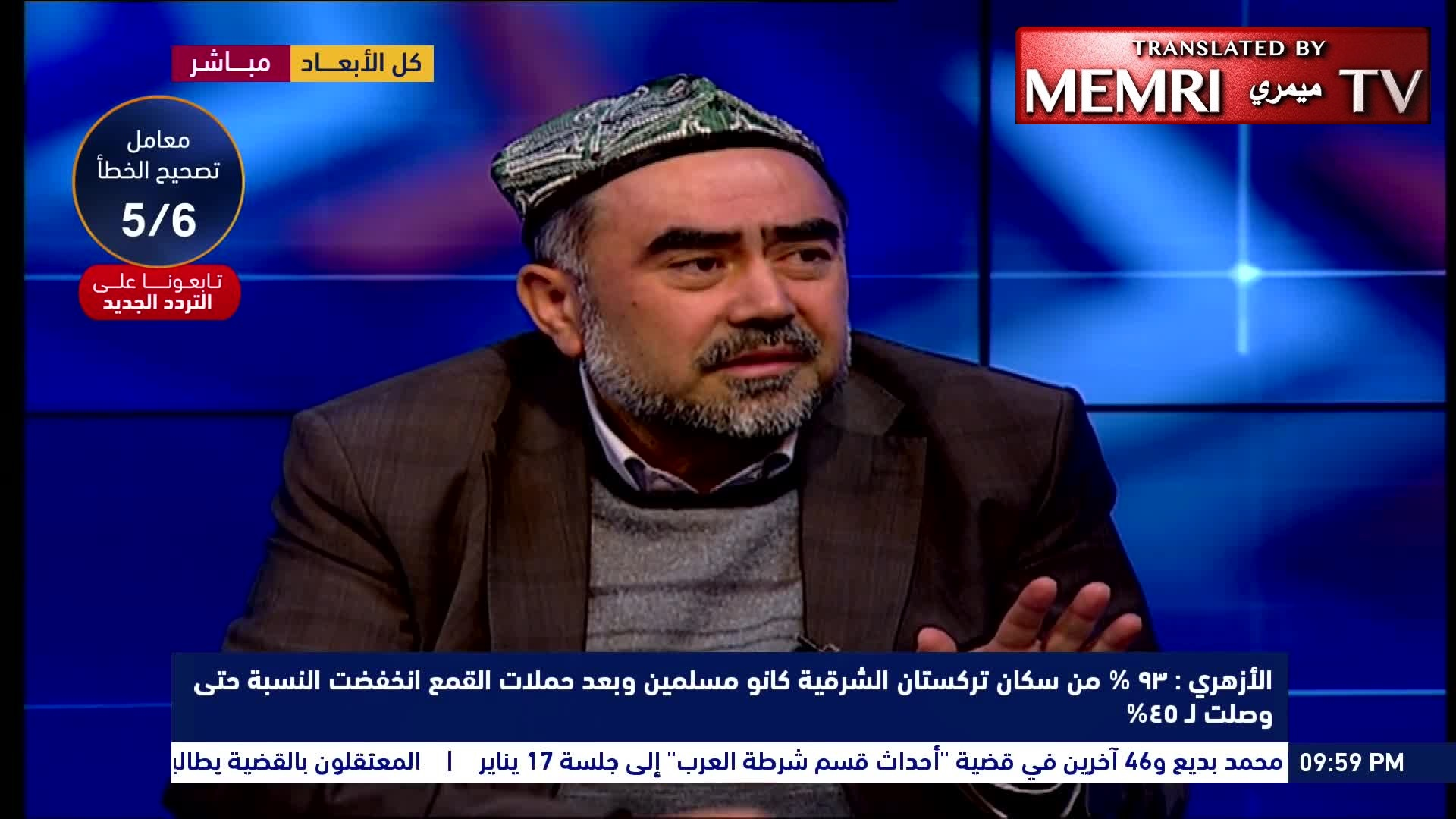 Uyghur Scholars on Muslim Brotherhood TV: China Is Worse than America and the Jews