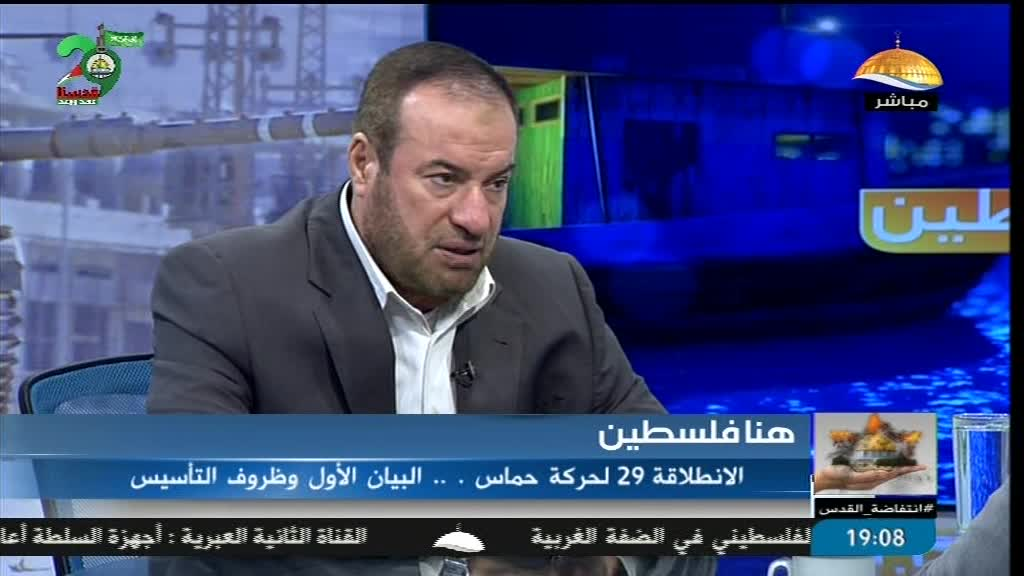Hamas Political Bureau Member Fathi Hammad: We Have a Real Army, Willing to Sell our Missiles to Arab Countries If They Use Them against the Jews