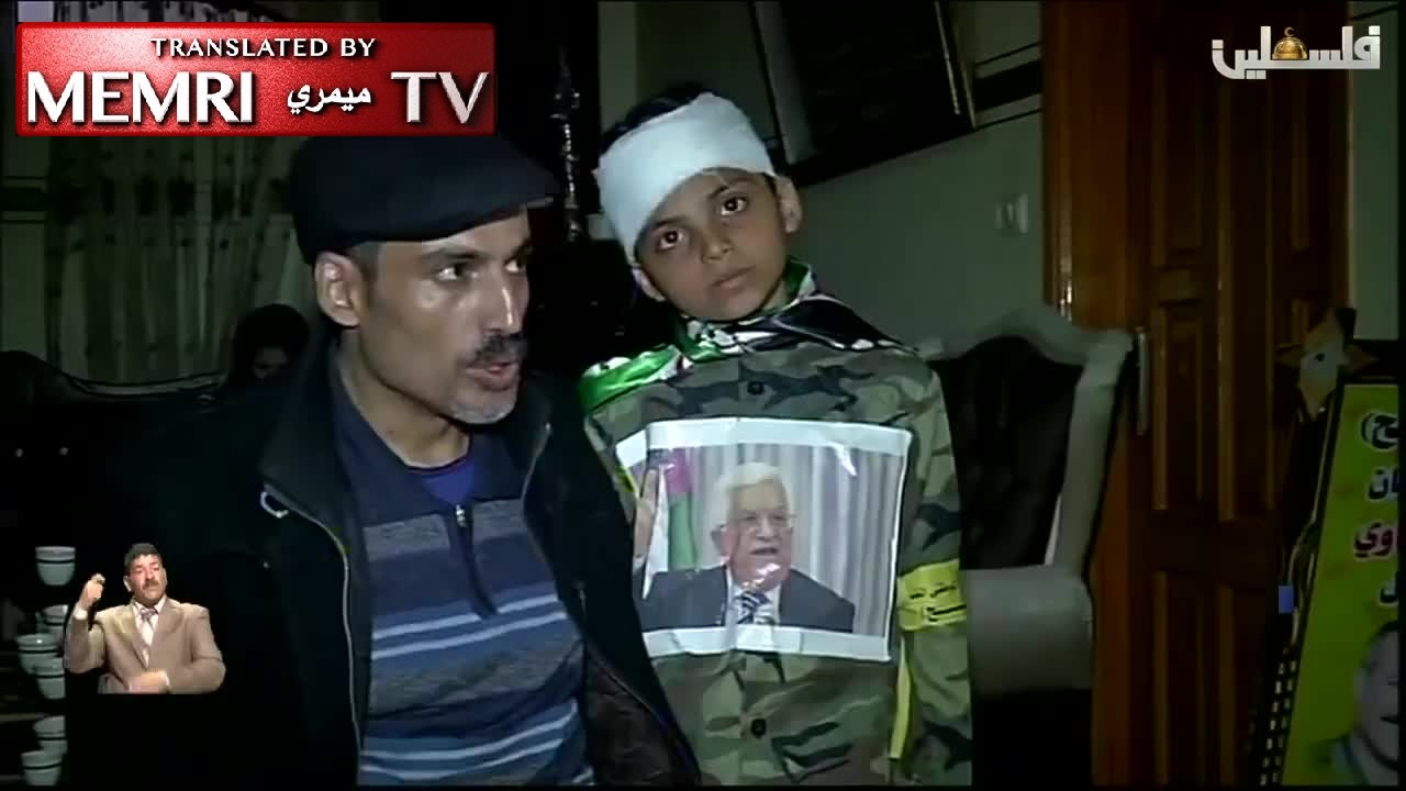 "PA TV Reports on Wounded Child: We Love President Mahmoud Abbas - - Scenes from Gaza ""Return March"""