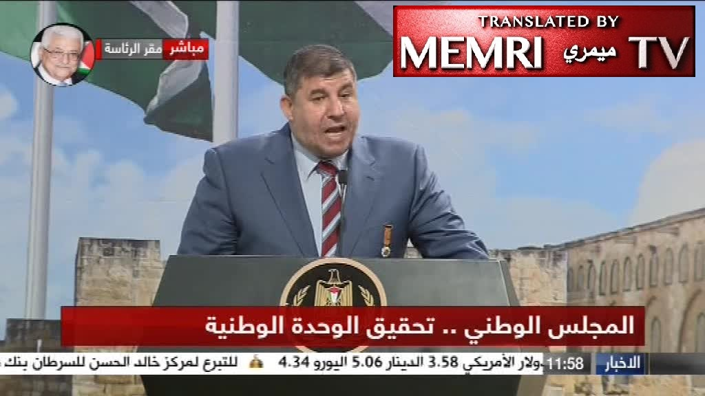 Jordanian MP Yahya Al-Saud Incites to Violence at the Palestinian National Council Session: I Am a Slave to Whoever Teaches Me the Path of Martyrdom