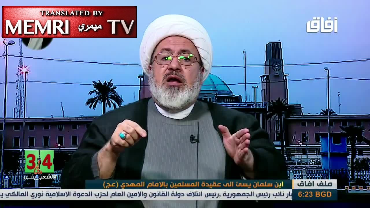 Deputy Secretary-General of the Iraqi Hizbullah Al-Nujaba Movement, Sheikh Yusouf Al-Nasseri: Saudis Placed a Sniper in Mecca to Kill the Mahdi When He Arrives